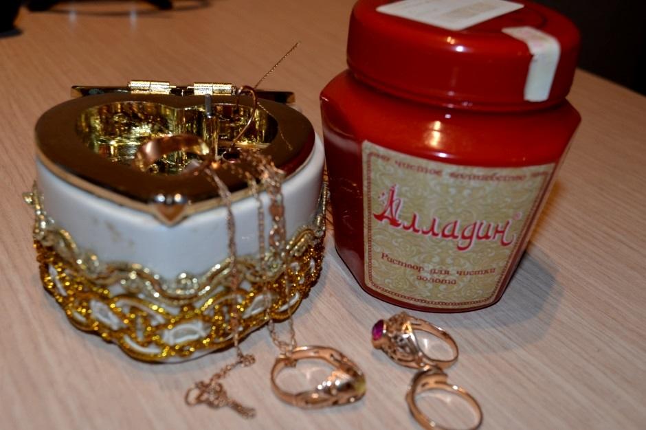 как почистить золотые украшения