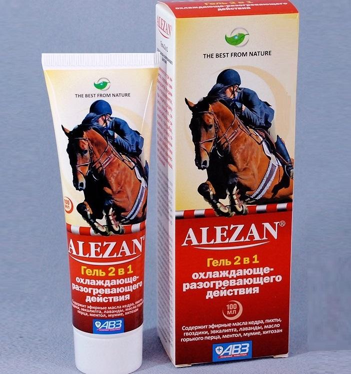 Гель для суставов лошадиный цена воспалительные заболевания височно-нижнечелюстного сустава.классификация.клиника, лечение